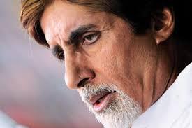 Amitabh Bachchan Vastu