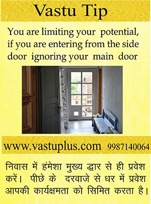 Vastu Shastra For Entrance Main Door Main Gate Direction